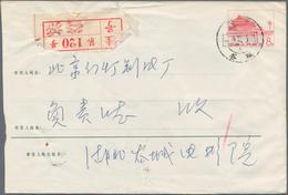 China - Volksrepublik - Ganzsachen: 1970/82, 8 F. Red Stationery Envelopes Used (28, Each Imprint-da - 1949 - ... Volksrepublik