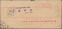 China - Volksrepublik - Besonderheiten: 1951/96, Meter Marks Imprint Or Label On Commercial Used Ent - 1949 - ... Volksrepublik
