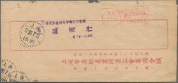China - Volksrepublik - Besonderheiten: 1951/96, Meter Marks Imprint Or Label On Commercial Used Ent - 1949 - ... People's Republic