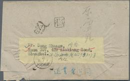 """China - Volksrepublik - Besonderheiten: 1952/89 (ca.), All-native """"Inland Postage Fee Paid"""" Boxed Po - 1949 - ... Volksrepublik"""