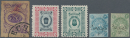 Iran: 1875-1980, A Complete Offered Last Minute Entry With Valuable Classic Stamps And Covers Of Ira - Iran