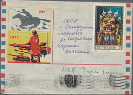 Mongolei: 196&/96, Covers (2), Real Used Ppc (7), Stationery Envelope (used 3 All Different/mint 24 - Mongolië