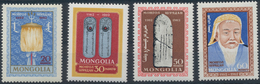 Mongolei: 1962, Genghis Khan, 800th Birthday. 51 X Michel Number 309-312 Mint Never Hinged. Catalogu - Mongolië