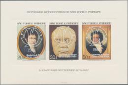 St. Thomas Und Prinzeninsel - Sao Thome E Principe: 1981, Ludwig Van Beethoven Overprinted With Lady - Sao Tome Et Principe