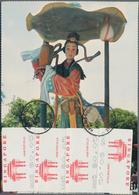 Singapur - Automatenmarken: 1990 - 1991, Accumulation Of About 420 Picture Postcards Bearing Coil St - Singapur (1959-...)