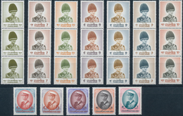 Thailand: 1988/1997, Small Stock Of King Bhumibol Definitves MNH: Michel No. 1279/1280,1319,1322, 13 - Thailand