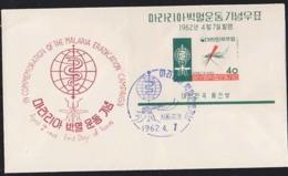 SOUTH KOREA (1962) Mosquito. Caduceus. Unaddressed FDC With Cachet For Mosquito Eradication Program. Scott No 350a - Corea Del Sur