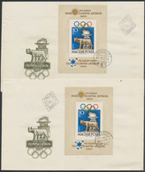 Thematik: Olympische Spiele / Olympic Games: 1960/1988, Fantastic Collection On The Olympic Games 19 - Olympische Spiele