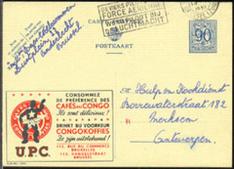 BELGIUM (1957) Stylized Man With Coffee Leaves. Postal Card (used), Publibel No 1054, With Illustrated Ad For Cafes - Enteros Postales