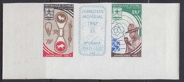 MALI (1967) Jamboree Emblem. Knots. Badges. Scout Using Portable Radio. Trial Color Proof Pair Of Minisheet. Scott C50a - Storia Postale