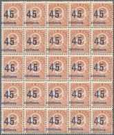 Spanien: 1938, Numeral Issue 2c. Red-brown 'Republica Espanola' Surcharged '45 Centimos' In A Lot Wi - 1850-68 Königreich: Isabella II.