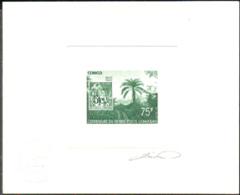 CONGO (1991) Palmier. Timbre Sur Timbre. Épreuve D'artiste En Vert Signée Par Le Graveur. Yvert No 919, Scott No 911. - Congo - Brazzaville