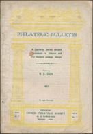 """Philatelistische Literatur - Übersee - Asien: 1927/29, """"Philatelic Bulletin"""" Published By Chinese Ph - Fachliteratur"""