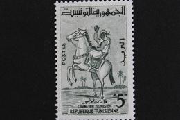 TIMBRE TUNISIE 1959-61 CAVALIER TUNISIEN NEUF TTB MNH** - Tunisia (1956-...)