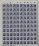Deutsche Besetzung I. WK: Rumänien: 1917/1918, Postfrischer Und Teils Auch Gestempelter Bestand Von - Bezetting 1914-18