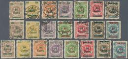"""Memel: 1923, """"15 C"""" Auf 10 M Bis """"30 C"""" Auf 1000 M, Aufdruck-Satz Von 22 Werten (ohne MiNr. 213 Und - Memel"""