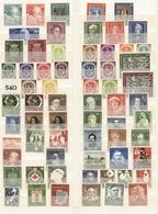 Bundesrepublik Und Berlin: 1948/1960 (ca.), Praktisch Ausschließlich Postfrische Sammlungspartie Biz - Duitsland