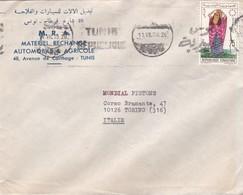 BUSTA VIAGGIATA - TUNISIA - M.R.A. - MATERIEL RECHANGE , AUTOMOBILE E AGRICOLE - VIAGGIATA PER TORINO / ITALIA - Tunisia (1956-...)