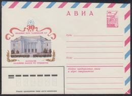 14852 RUSSIA 1981 ENTIER COVER Mint DUSHANBE Tajikistan Tadzhikistan SCIENCE ACADEMY ACADEMIE ATOM ARCHITECTURE USSR 112 - 1980-91