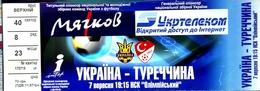 Football Tickets -  UKRAINE V. TURKYE , EUROPEAN CHAMPIONSHIP , 2017. - Tickets D'entrée