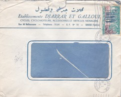 BUSTA VIAGGIATA - TUNISIA  - ETABLISSEMENTS DJARRAR  - CYCLES CYCLOMOTEURS ACCESSOIRES VIAGGIATA PER TORINO / ITALIA - Tunisia (1956-...)
