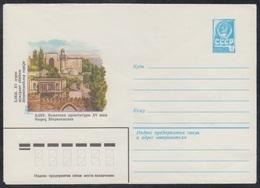 14853 RUSSIA 1981 ENTIER COVER Mint BAKU Azerbaijan Shirvanshahs Palace Shirvanshah ARCHITECTURE USSR 113 - 1980-91
