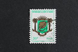 TIMBRE COTE D IVOIRE  ARMOIRIES DE LA COTE D IVOIRE 1969 Y & T 291 OBLITERE TTB SS TRACE DE CHARNIERE - Costa De Marfil (1960-...)