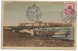 CARTE POSTALE EGYPTE ALEXANDRIE / 1918 / LA FORTERESSE SIDI KAYED BEY / CACHET CENSURE 886 - Alexandrie