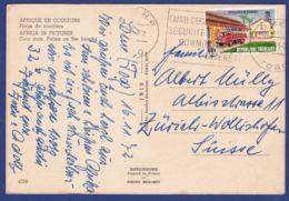 Karte (br7031) - Togo (1960-...)