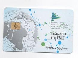 Used Phonecard 2017 Lebanon , Liban Telecarte  Libanon - Libanon