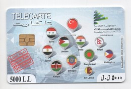 Used Phonecard 2015 5000LP Lebanon , Liban Telecarte  Libanon - Lebanon