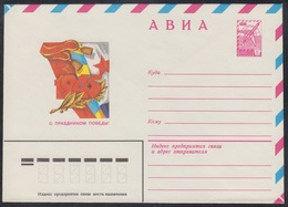 14858 RUSSIA 1981 ENTIER COVER Mint MAY 9 VICTORY WW2 GUERRE WAR RED ARMY NAVY NAVAL AIR FORCE FLAG Military USSR 118 - 1980-91