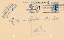 Quiévrain ,griffe Linéaire,cachet  Bruxelles (midi) 1933,entier Postal 50 C , Publicité  Albert Ruférre à Roisin - Quiévrain