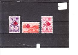 Exposition De Bruxelles 1958 - HAITI 485/7 - 1958 – Bruxelles (Belgique)