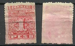 COLOMBIA KOLUMBIEN 1903 Departemento De BOYACA Local Stamp 1 Peso O NB! Corner Fold! - Colombie