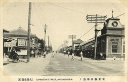 China, Manchuria, ANTUNGHSIEN Liaoning, Ichbadori Street (1910s) Postcard - China