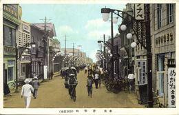China, CHANGCHUN HSINKING, Manchukuo, Street Scene (1930s) Postcard - China
