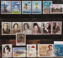 Lebanon 2014 COMPLETE YEAR ISSUES - 18 STAMPS - ALL MNH - FOOTBALL EUROMED WOMEN GENOCIDE ETC ... - Lebanon