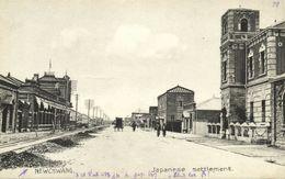 China, NEWCHWANG YINGKOU, Japanese Settlement (1910s) Postcard - China