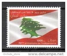 Lebanon 2013 MNH - Independence Day - Lebanese Flag - Lebanon