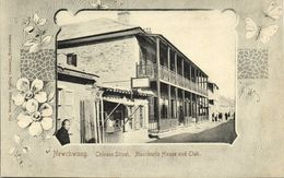 China, NEWCHWANG YINGKOU, Chinese Street (1899) Art Nouveau Postcard - China