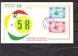 Exposition De Bruxelles 1958 - Iran - 1958 – Brussels (Belgium)
