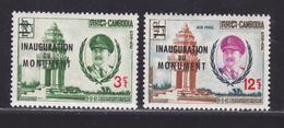 CAMBODGE N°  128, AERIENS N° 18 ** MNH Neufs Sans Charnière, TB (D6383) Inauguration Monument Indépendance -1962 - Cambodge