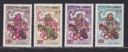 CAMBODGE AERIENS N°   24 à 27 ** MNH Neufs Sans Charnière, TB (D8547) Jeux Olympiques De Tokio, Singe Hanuman - 1964 - Cambodia