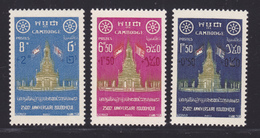 CAMBODGE N°   69, 70, 71 ** MNH Neufs Sans Charnière, TB (D6874) Bouddha - Cambodge