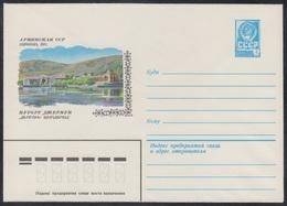14860 RUSSIA 1981 ENTIER COVER Mint DZHERMUK Armenia SANATORIUM RESORT KURORT HEALTH Mountain Montagne NATURE USSR 120 - 1980-91