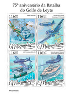 MOZAMBIQUE 2019 - World War 2: Leyte Gulf. Official Issue - WW2