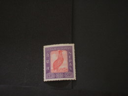 NEPAL - 1959/60 UCCELLO 5 Rs - NUOVO(++) - Nepal