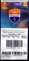 Football Tickets -  F.C.  MARIUPOL  V.  DJURGARDENS  I.F. , 2018 , EURO - CUP. - Tickets D'entrée