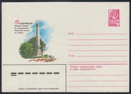 14864 RUSSIA 1981 ENTIER COVER Mint ORDZHONIKIDZE North Osetia Caucasus CIVIL WAR GUERRE MONUMENT Politique USSR 124 - 1980-91